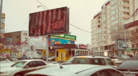 Flaming-Billboard4a-640x356