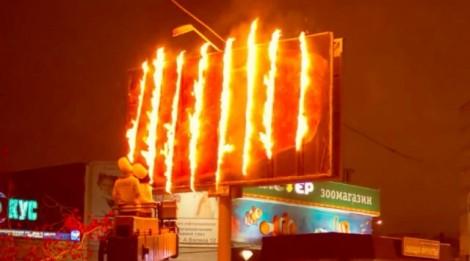 Flaming-Billboard6-640x356