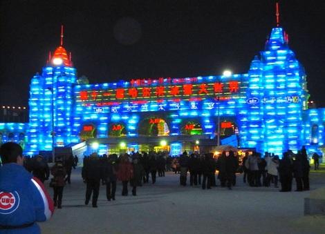 harbin-ice-festival-2010-wiki-2