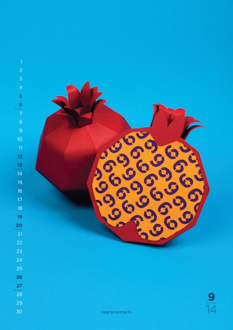 2014-Calendar-71