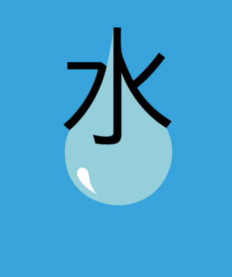 Chinese-19-Goutte