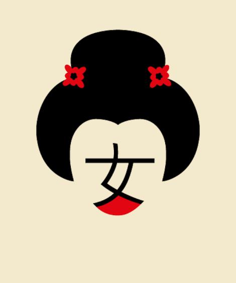 Chinese-20-Woman