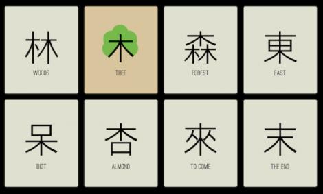 Chinese-4bis-640x386