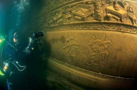 Lost-City-found-Underwater-in-China-5-640x420