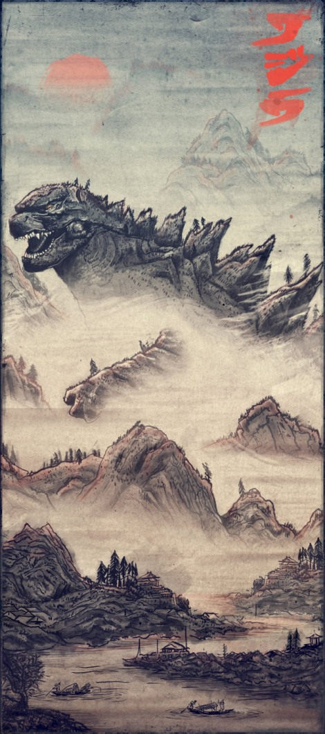 godzilla-visual-small-dan-nash