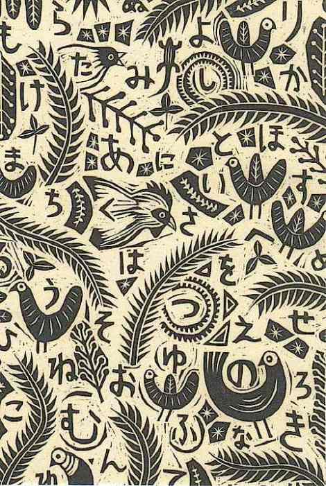pattern-08