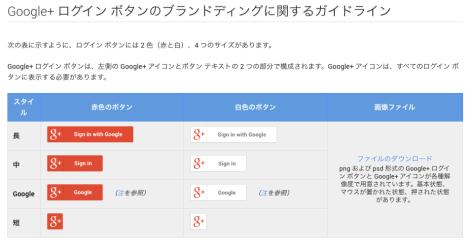 スクリーンショット 2014-07-01 1.37.16